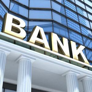 Банки Багдарина