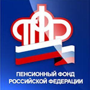 Пенсионные фонды Багдарина
