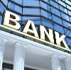Банки в Багдарине